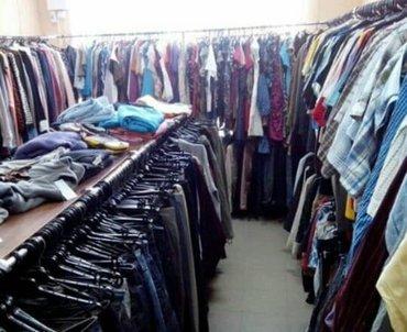 Распродажа своего гардероба! в Бишкек
