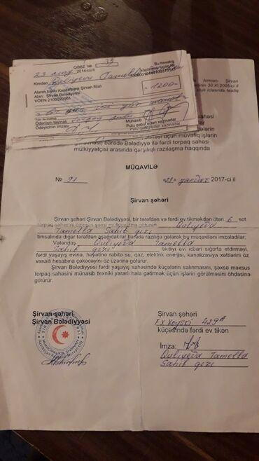 Torpaq sahələrinin satışı - Gürgan: Torpaq sahələrinin satışı 6 sot Mülkiyyətçi, Kupça (Çıxarış)