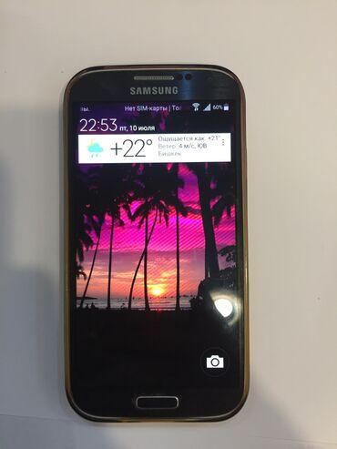 Samsung-galaxy-note4 - Кыргызстан: Б/у Samsung Galaxy S4 16 ГБ Белый