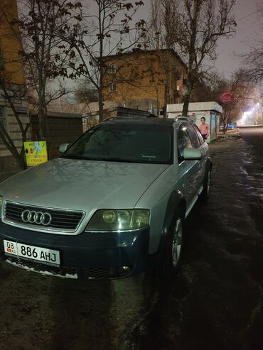 audi allroad quattro в Кыргызстан: Audi A6 Allroad Quattro 2.5 л. 2001 | 307760 км