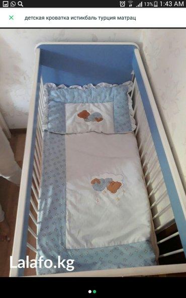 Детская кровать Турция без матраса в Бишкек