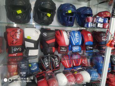 Перчатки Боксерские перчатки снарядкиБойцовские перчатки в