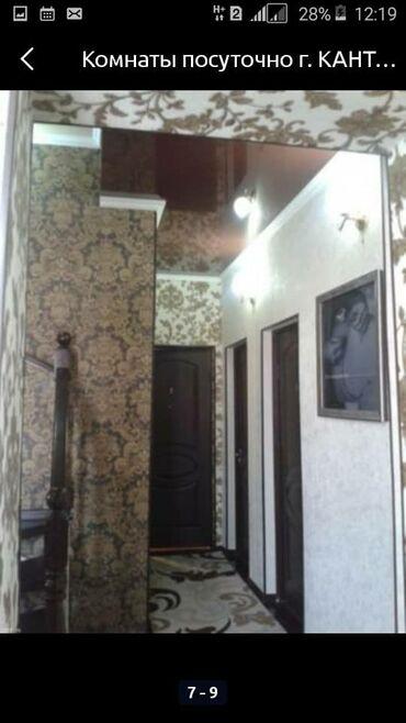 13592 объявлений: Сдаю Гостевой дом в г. Кант по ул . Восточной 61. Пересекает Карла