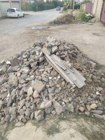 1579 объявлений: Отдам даром строительный мусор. Самовывоз адрес Арча Бешик ул. Мин Куш