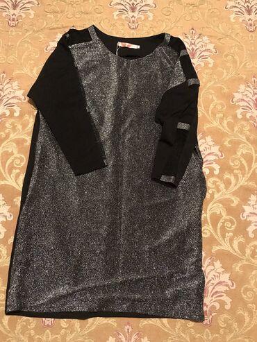 Новое платье. Можно на повседневку, а можно и на праздники  Длина выше