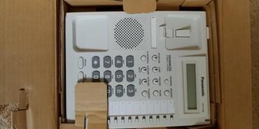 Телефон системный PANASONIC