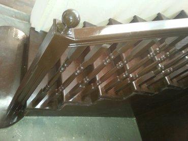 Лестницы в Балыкчы