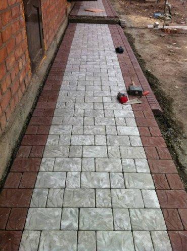 Тротуарная плитка, брусчатка, евро брусчатка. В наличии и на заказ