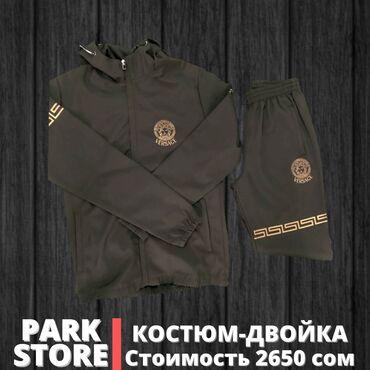 Личные вещи - Кыргызстан: Aкция! Прuoбрeтaй кoстюм-двoйку по нoвoй цeнeлистай карусельстouмость