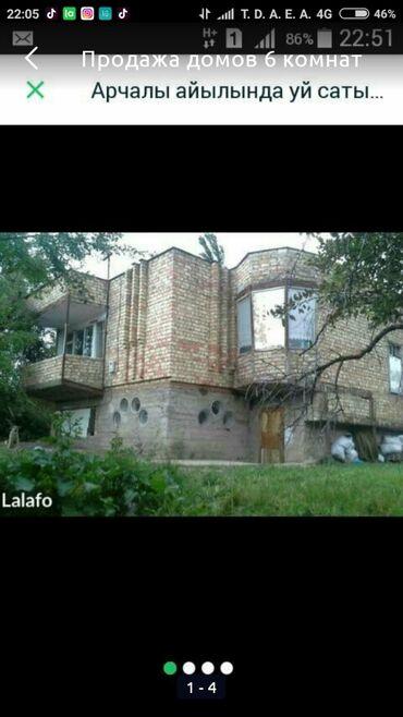 Продажа домов 170 кв. м, 6 комнат, Требуется ремонт