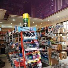 Bakı şəhərində Defterxana levazimatlari satan magazaya satici oglan teleb olunur.Yas