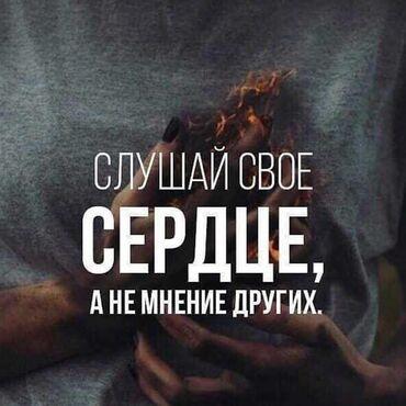 Помогу найти для аренды квартиры и помещения в городе Бишкек бесплатно