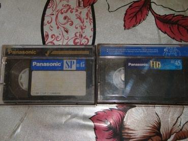 видеокамеру panasonic hdc mdh1 в Кыргызстан: Продаю кассеты на видеокамеру 1 б/у 1 новая.Обе 100сом