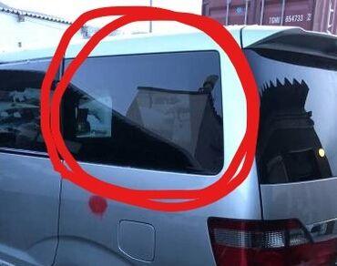 Toyota Alphard стекло заднее правое кузовное, Тойота Альпхард кузовное