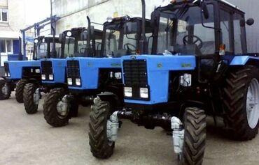 купить трактор бу в Кыргызстан: Трактор  Подберем и купим для Вас товар из России. Оформим все докуме