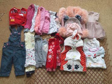 уступка будет в Кыргызстан: Продаю пакет вещей. На девочку с 6 месяцев до 1,5 года. Летние зимние