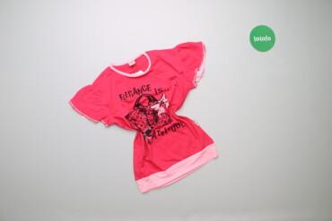 """Дитяча стильна футболка для дівчинки бренду """"Umka"""", вік 9 р., зріст 13"""
