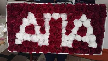 Цветы из бумаги с конфетами - Кыргызстан: На заказ цветы из бумаги