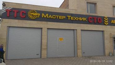 В СТО требуются авто-слесарь, в Бишкек