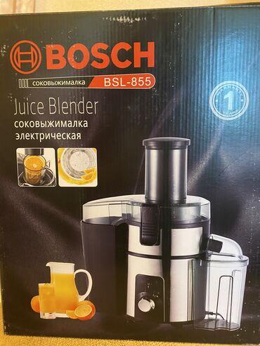 Соковыжималка Bosch 0.75 литра