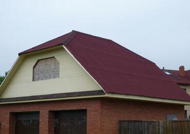Кровля крыши - Кыргызстан: Крыша жабабыз, кафель чаптайбыз, шыбак кылабыз, баардык жумуштарды