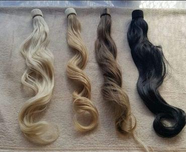 Ostalo | Srbija: Repovi i umetci za kosu u svim nijansama. Duzina 60cm. Otporni na
