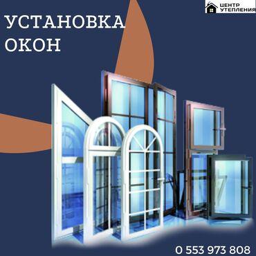 установка метана на авто бишкек в Кыргызстан: Окна, Двери, Подоконники | Установка, Изготовление, Обслуживание | Больше 6 лет опыта
