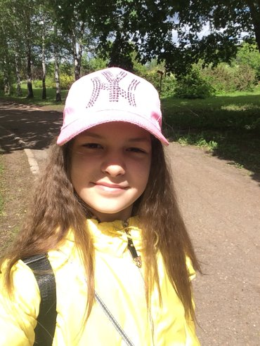 Мне 12  лет  Няня на лето  С детьми от 2 лет до 10  в Кызылрабат