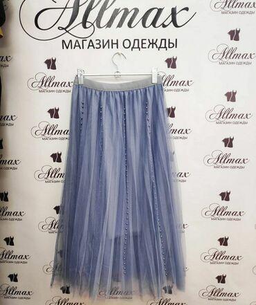 биндеры 480 листов для офиса в Кыргызстан: 480 сом