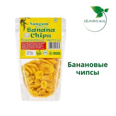 здоровое сердце в Кыргызстан: Банановые чипсы, 40 грБананы – очень полезный и вкусный продукт. Они