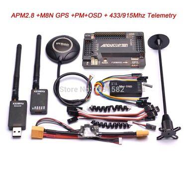 Продаю автопилот АПМ 2.8 ARDUCOPTER полный Комплект