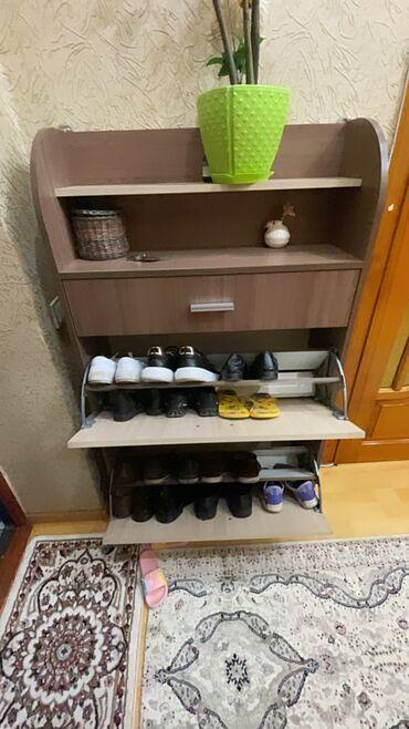 наушники для бега купить в Кыргызстан: Шкаф-купе