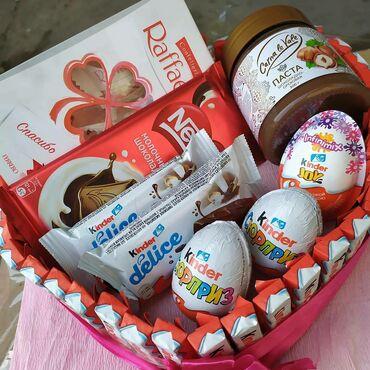 Развлечения в Беловодское: Подарки цветы шоколад фотобокс на заказ и в наличии