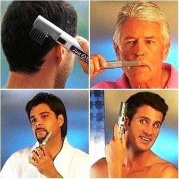 Just A Trim - аппарат для стрижки волос +БЕСПЛАТНАЯ ДОСТАВКА ПО КР