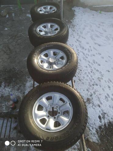 диски на внедорожник в Кыргызстан: Продаю или меняю диски с шинами на внедорожник,джип такие как