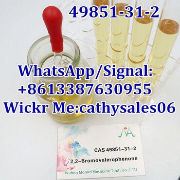 2-Bromo-1-phenyl-1-pentanone,2-Bromovalerophenone,cas -2  Relates prod