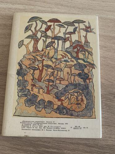 Открытки - Бишкек: Советский сборник миниатюр