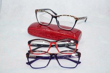 Готовые очки. \цена: от 280 сомов альтернативный вариант изготовлению
