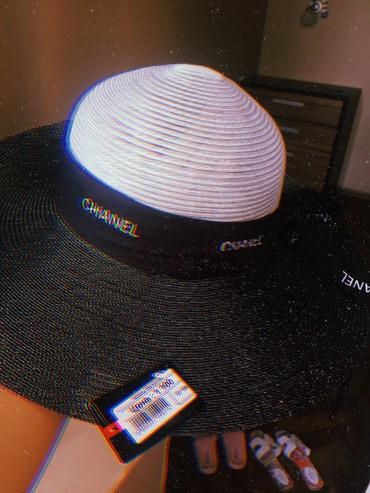 Шляпа CHANEL за 900 продам. Новая в Бишкек