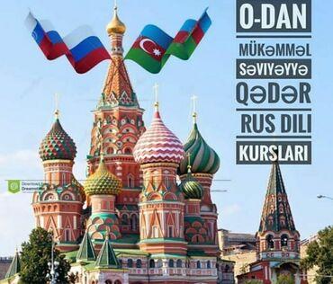 Reqs dersleri bakida - Азербайджан: Языковые курсы | Русский | Для детей | Разговорный клуб, Для абитуриентов