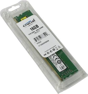 Bakı şəhərində Crucial 16GB DDR4-2400 UDIMM