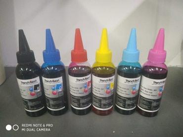 Краска для принтера trend vision для принтеров epson в Бишкек