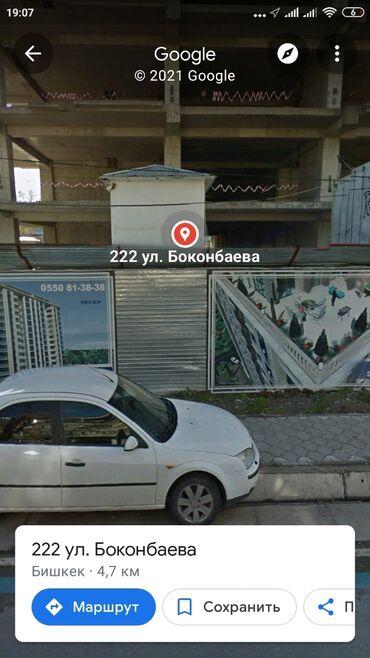 ремонт электротоваров в Кыргызстан: Продается квартира: 2 комнаты, 82 кв. м