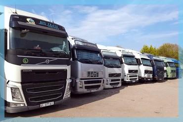 avto dvd proigryvatel в Кыргызстан: Грузовые перевозки.Какую транспортную компанию (ТК) выбрать?⠀Каждая