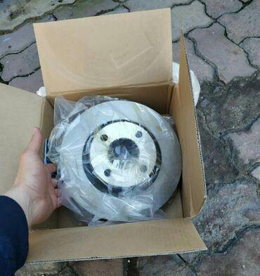 Новые. Фирменные диски ауди б4 Audi b4 В наличии. Все вопросы по