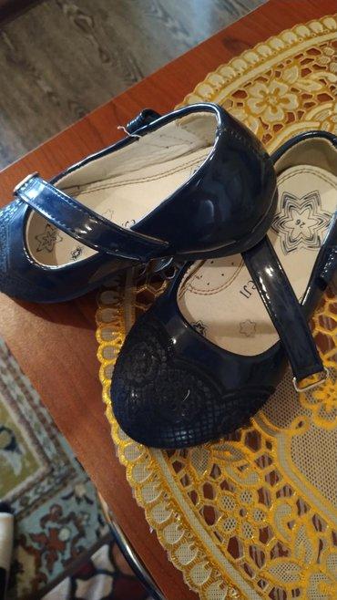 evropeiskaya-detskaya-obuv в Азербайджан: Obuv kak novaya.odevali neskolko raz.razmer 26