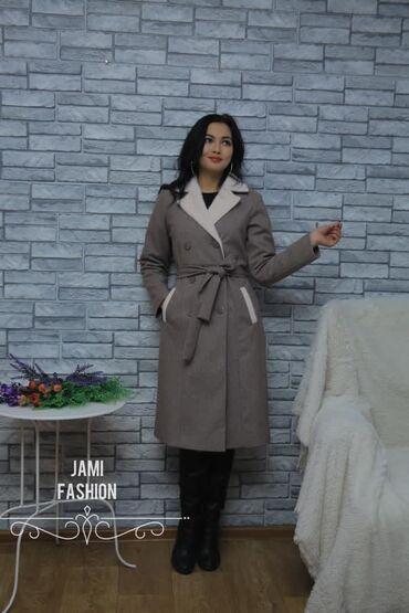 Пальто с альпакой  Размер M/L Самопошив Цена - 2000 сом