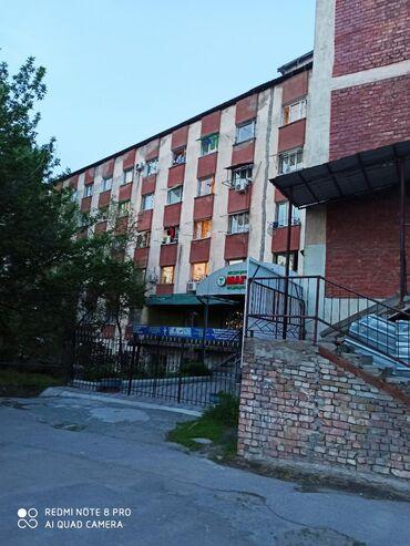 Купить грузовой рефрижератор - Кыргызстан: Продается квартира: 1 комната, 18 кв. м