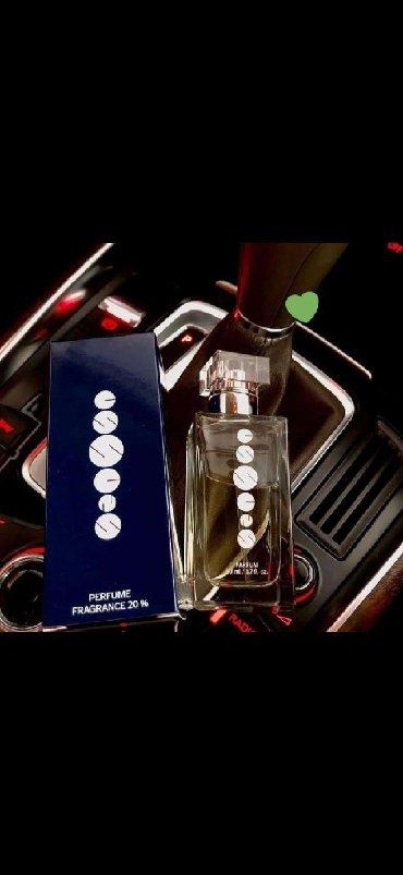 брендовые игрушки в Кыргызстан: Брендовые мужские парфюмы! 20% аромамасель!
