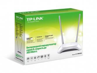 НОВЫЕ Wi-Fi роутеры TP-Link TL-WR840N. Две антенны в Бишкек